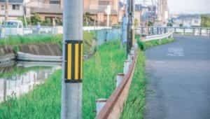 Pole Markers